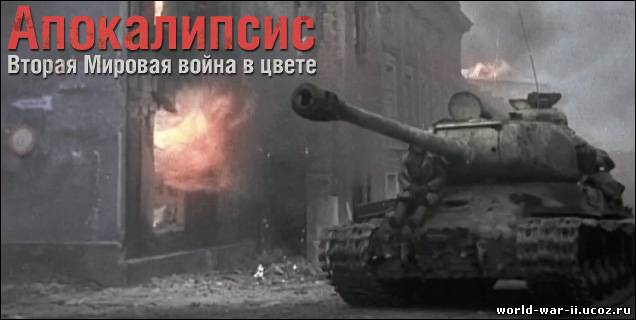World war 2 army tank