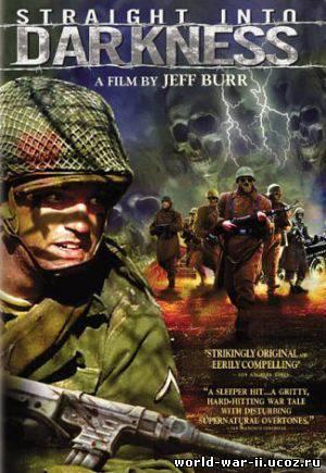 Фильм Лейтенант Суворов 2009 смотреть онлайн бесплатно в