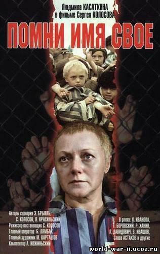Ночные стражи (2016) — кинопоиск.
