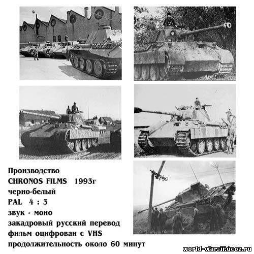 Смотреть шалене видео по украински все серии